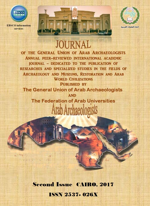 Journal of the General Union of Arab Archaeologists